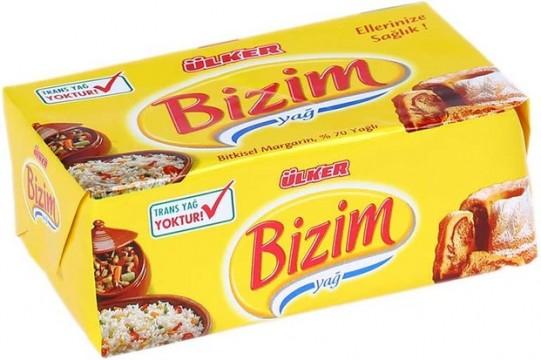 Bizim 250 Gr Paket Margarin