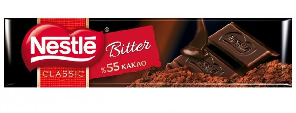 Nestle Bitter Çikolata 35 Gr
