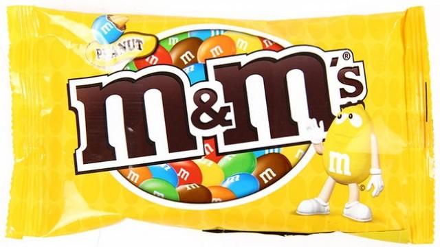 M&M's Fıstıklı 45 Gr